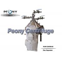 China Stainless Steel Disc Stack Centrifuges on sale