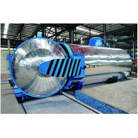 Quality Composite Autoclave with automatic PLC controlling system and safety interlock for sale
