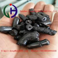 Quality Industrial Grade High Temperature Coal Tar Pitch For Metallurgical Smelter for sale