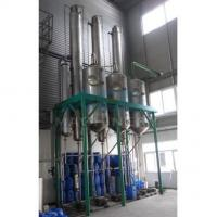 Quality High Efficiency Sanitary Milk Three-Effect Falling Film Type Vacuum Evaporator for sale