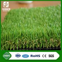 Buy cheap artificial turf carpet garden ornaments artificial grass used landscaping from wholesalers