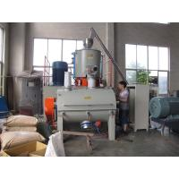 Buy cheap High Speed Plastic Mixer Machine For Pvc Compounding Heating Cooling from wholesalers