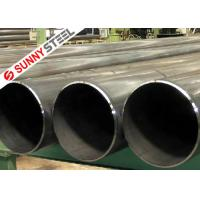 Quality Longitudinally Submerged Arc Welded Steel pipes for sale