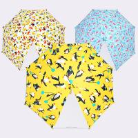 Buy Promotion Rainproof Semi Automatic Kids Compact Umbrella With Cartoon Pattern at wholesale prices
