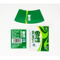 Buy Eco Friendly Personalised Beer Bottle Labels Full Color UV Printing at wholesale prices