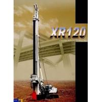 Quality XR120 Rotary Drilling Rig for sale