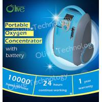 China Hot sale with battery portable oxygen concentrator for home use on sale