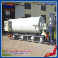 Quality high efficient calcining furnace for spinneret plate ,china manufacture for sale