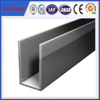 Buy cheap 6063 t5 price of pure aluminume per square meter,Aluminium glass u profile from wholesalers