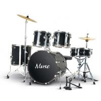 Buy Professional Acoustic Muse 5 Piece Adult Drum Set Professional A525Q-702 at wholesale prices