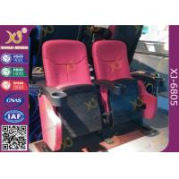 Quality Plastic Outer Frame Metal Frame Theater Hall Seating With Bottle Holder Fixed Legs for sale