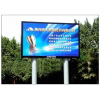 Quality Aluminum Alloy / Steel Giant Advertising LED Screen Media Outdoor DIP P10 for sale