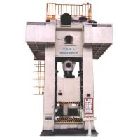 Quality Iron / Zinc can Impact Extrusion Machine for sale