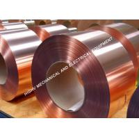 Quality 0.4mm Thickness Conductive Foil Tape , Transformer Copper Shielding Tape for sale