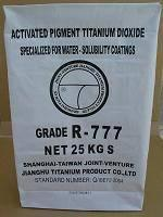 Quality Titanium Dioxide R777 ( Water-solubility Coatings) for sale