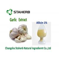 Quality Natural Poultry Feed Ingredients Garlic Allicin Powder Allicin 1% Bactericidal for sale