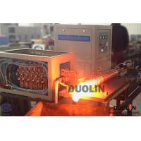 China Ultrasonic Frequency Induction Heating Equipment on sale