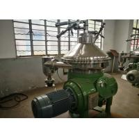 Buy Easy Operating Conical Disc Centrifuge , Centrifugal Oil Water Separator at wholesale prices