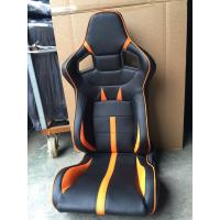 Quality Adjustable Sport Racing Seats With Single Or Double Slider Metal Frame for sale