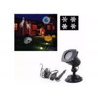 Quality 12 Patterns Outdoor Christmas Light Show Projector IP67 Replaceable Films for sale