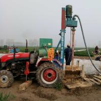 Buy cheap Trailer mounted water well rig drilling machine portable / water drilling rigs from wholesalers