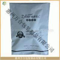 Quality Coloured Mailing Bags Custom Punching Bags Plastic Postage Shipping Bag for mailing service for sale