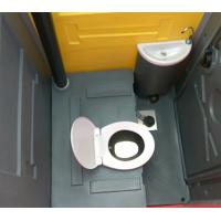 Quality plastic toilet movable toilet portable outdoor toilet good quality toilet for street project park garden for sale