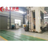China Energy Saving Medium Frequency Induction Heating Equipment With Multi Protection on sale