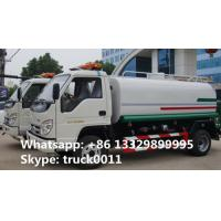 Quality forland mini water tank truck for sale, forland small water sprinkling truck for sale for sale