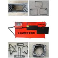 Quality Automatic CNC Hoop-Bending Machine for Reinforcing Bar for sale