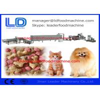 China Three Phase 380v Pet Food Processing Line / Dog Food Making Machine on sale