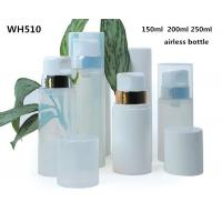 Quality plastic big 150ml  200ml 250ml   PP airless pump bottle cosmetics for cream for sale