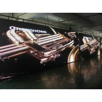 Buy cheap PH7.62 3in1 Indoor LED Screen from wholesalers