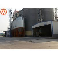 Quality 500-2500 Ton Corn Storage Silo / High Strength Poultry Feed Equipment Silo for sale