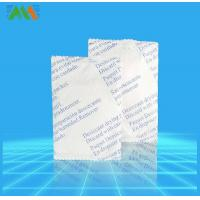 Buy cheap Environmentally Friendly Desiccant from wholesalers