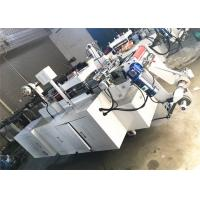 China 320 High Speed Die Cutting Machine Type And Yes Computerized Flat Bed Label Die Cutting Machine on sale