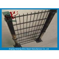 Quality Double PVC Coated Wire Mesh Fencing For Country Border Twin Wire Mesh Fence for sale