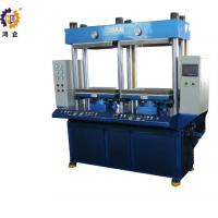 Quality 2000kg Blue Hydraulic Cold Press Machine With Two Stations For Foam Product for sale