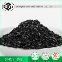 Quality Coconut Granular Activated Carbon For Desulfurization 1200mg/G High Iodine Value for sale