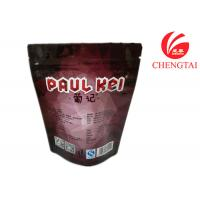 Buy Sealable Plastic Bird Pet Food Packaging , Zipper Top Stand Up Pouch at wholesale prices