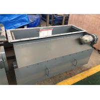 Buy cheap Permanent magnet pipeline type self discharge automatic iron remover from wholesalers