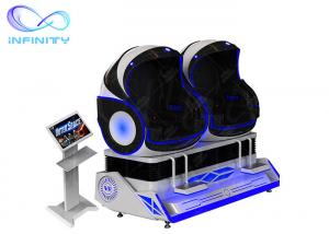 Quality Earn Money Double Seats Virtual Reality 9D Egg Chair 9D Egg VR Cinema 9D VR Simulator Game for sale