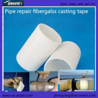 Buy cheap Emergency repair armor tape and protection forpipe wrap in the industrial armor from wholesalers