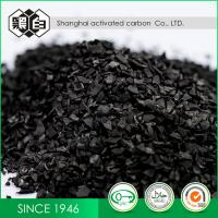 Quality High Effective Coconut Shell Activated Carbon For Purification / Water Treatment for sale