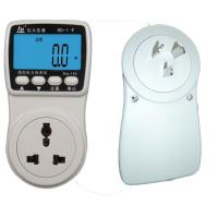 Buy cheap 1.0 Accuracy Electricpower Plug in Power Monitor with Large LCD display from wholesalers