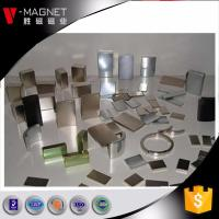 Buy Manufacturer Supply ISO/TS 16949 Certificated super strong SmCo magnet at wholesale prices