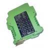 Buy cheap 4-20mA/0-10V to 0-5KHZ/0-10KHZ/0-50kHZ frequency pulse transmitter I/F V/F converter from wholesalers