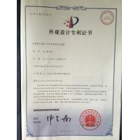 Ningbo Wincar Auto Accessories Co., Ltd. Certifications
