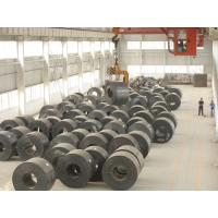 Quality Q195, Q215, Q235, Q345, A36, SPHC, SS400, ST37.2, ST52.3 Hot Rolled Steel Coils / Coil for sale