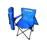 Quality Folding Beach Chair for sale